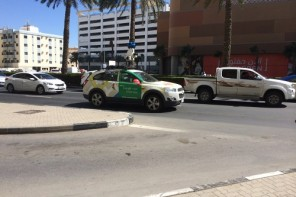 Google Street View Comes to Dubai